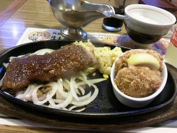 ローストサーロインと大粒牡蠣フライコンビ.jpg