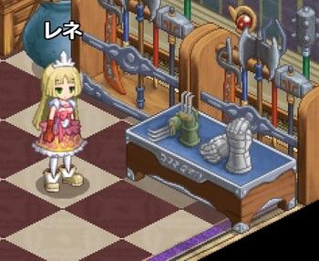 screen_shot1027204350.jpg